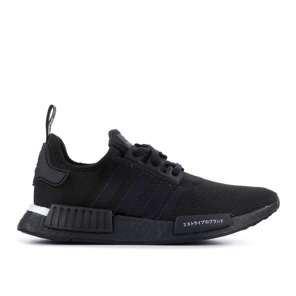 check out 4a142 0ca19 Adidas NMD R1